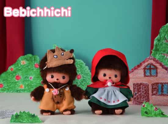 蒙奇奇是除了孙悟空最红的猴子了,它来自于日本,一出生就受到日本国内的热烈追捧,2000年进入中国香港,随即在中国掀起了蒙奇奇的可爱风暴。当今最红的玩偶非蒙奇奇莫属了,把它作为家居的装饰品也是非常的不错哦,这样每天回家就可以看到它那天真的面孔和无邪的笑容了。来瞧瞧这位萌主的图片吧!