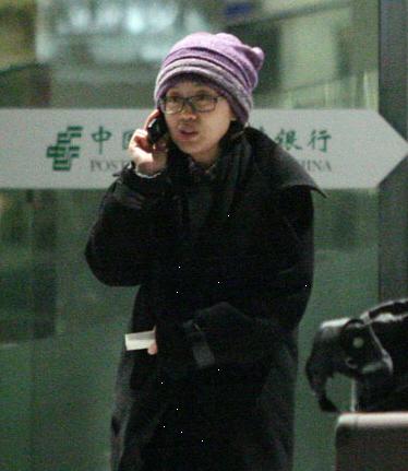 闫妮现在的男友王玮照片资料大整合 两人深夜密会显情调