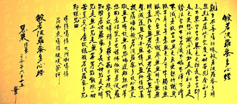 刘德华庆生挥笔写书法 出道前原名个人资料曝