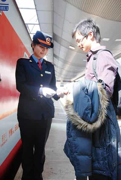 高铁乘务员招聘要求高