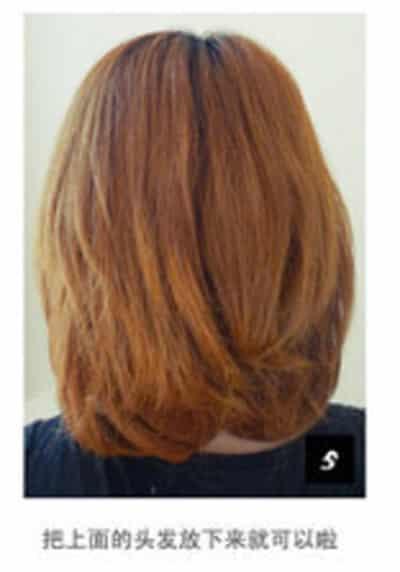 【diy发型】长发变短发怎么扎 diy教你快速变发型(5); 图片