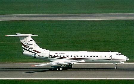 俄罗斯客机失踪 失踪飞机下落不明
