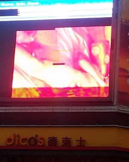 平顶山闹市大屏幕出现黄片 苍井空AV片20分钟