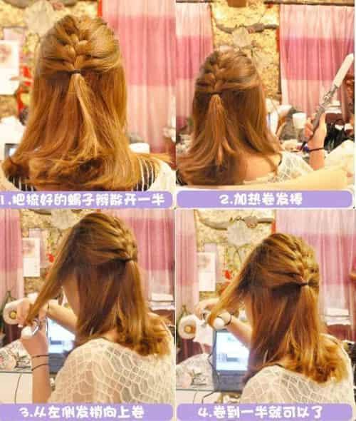 丸子头扎法图解 简单好看超有boyfriend风 t-ara朴孝敏百变个性发型图片