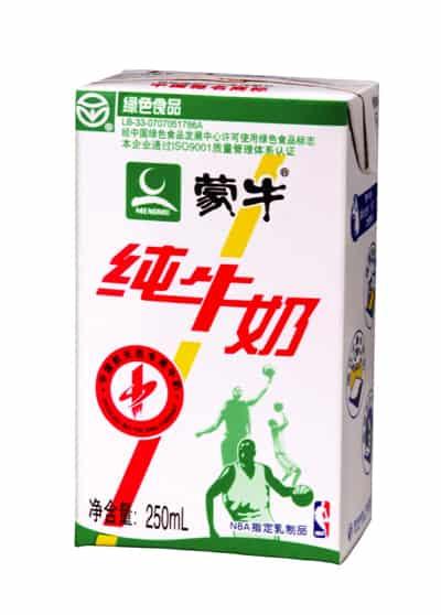 蒙牛纯牛奶检出强致癌物_专题频道_东方财富网