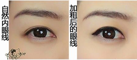 各种眼型的眼线画法 内双单眼皮大改造