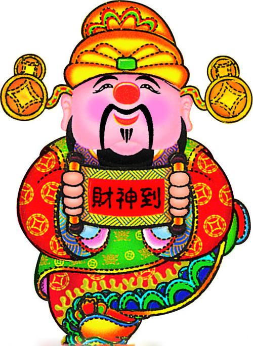 2013新年祝福语 吉祥如意送亲友蛇年大吉