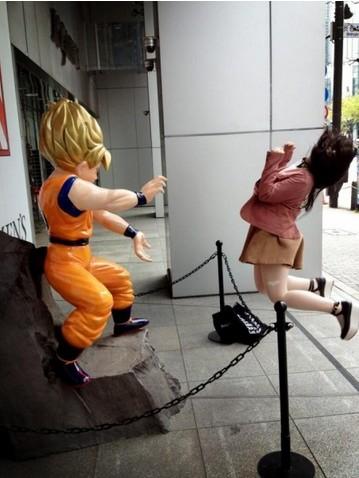 日本女生气功波太搞笑 竖