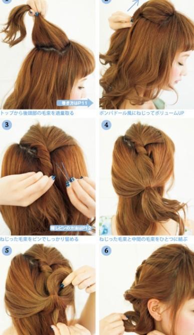 中长发怎么扎好看 韩式淑女编发发型