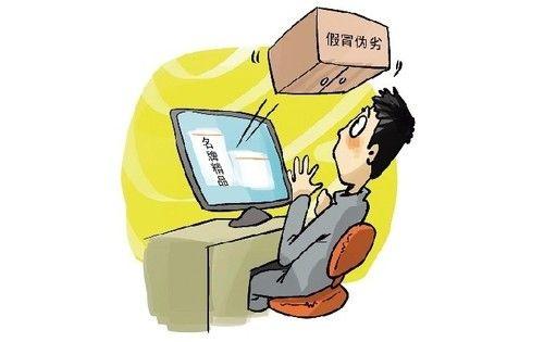 淘宝网购物防止受骗的心得分享