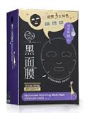 清洁型的黑面膜好用吗 深层净肤面膜推荐