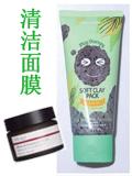好用的深层清洁面膜推荐 超厉害的肌肤吸尘器