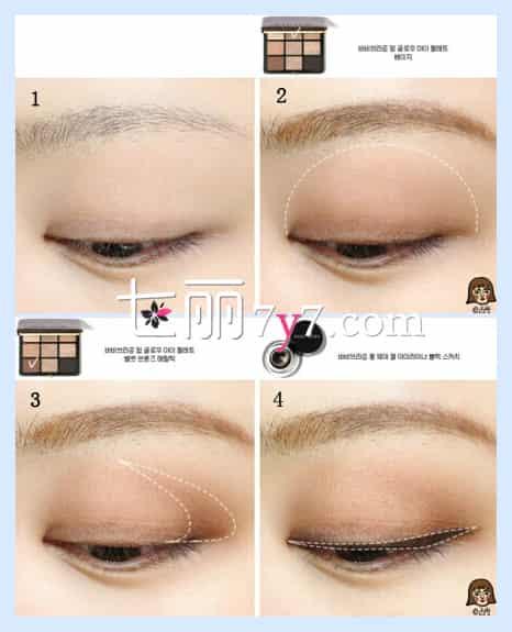 韩国大地色眼影眼妆画法