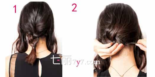 透着高贵的气息,无需任何发饰点缀也能让你看起来更具优雅知性美,三七分也有很好的修颜效果,使侧脸看起来很完美!步骤也非常的简单,一学就会!  Step1:首先把头发用手抓顺,把头发分成三部分,如图所示,然后再把脑后的头发编织成三股编,用黑色的皮筋固定。 Step2:接着再把编好的辫子藏于后颈,并用发夹固定,注意一定要把发夹隐藏好。 扩展阅读: