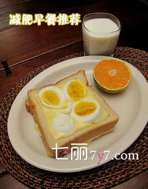 瘦身早餐做法大全图解