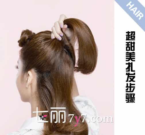 如何扎出好看的马尾发型 清爽扎马尾的方法图解