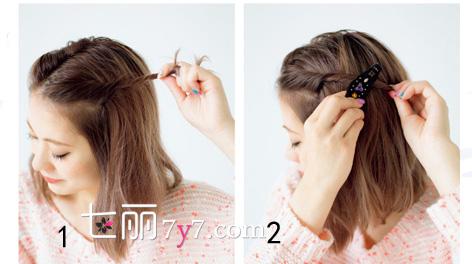 2014夏季发型流行系 韩式发夹搭配变潮人 (3)