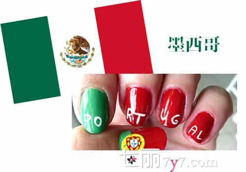 美甲 世界杯/墨西哥