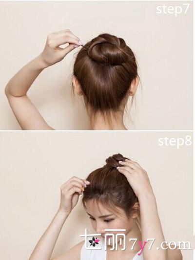 夏日长头发怎么扎好看 韩式丸子头的扎法图解 (2)图片