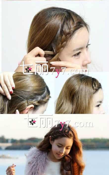 用一字夹将其固定在耳后,将秀发遮盖住发夹,一款美腻又简单的刘海编发图片