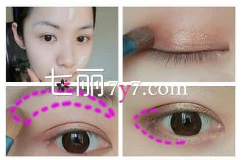 学生淡妆眼影画法图解