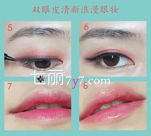 步骤5:用黑色的眼线笔画出眼线,如果是初学者,建议使用硬头的眼线笔,或是直接使用眼线膏。 步骤6:眼线沿着睫毛画出来,眼头从眼尾,眼尾拉长,带出漂亮的弧度。 步骤7:唇妆先用玫粉色的口红点在唇内部,然后用唇刷向四周刷出渐变色。 步骤8:为了让唇色有光泽,最后在双唇上涂抹上闪亮水润的唇彩。如此这款妆容就完成了哦! 扩展阅读: