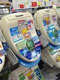 日本马桶盖热销卖断货 疯抢马桶盖为哪般