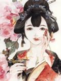 女人养颜美容秘方 8种宫廷中药秘方美白祛斑