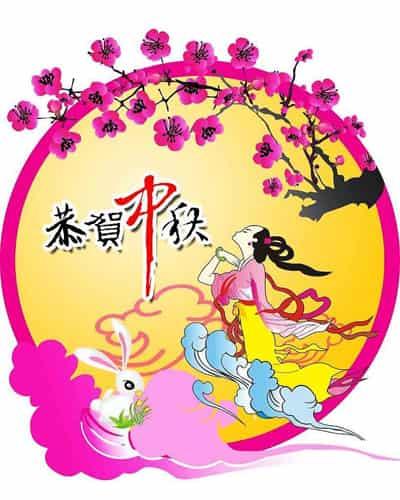 有关于中秋节的来历和送礼习俗大揭秘