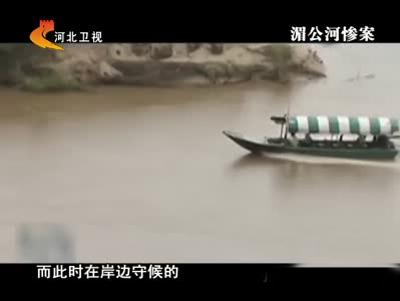 """金木棉公司的客船""""金木棉3号""""船长罗某某劫持为人质"""