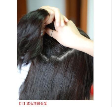 简单步骤diy韩式花苞头包发 打造最美春日出游发型