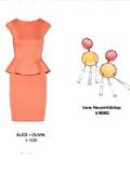 2013春夏季斑斓色彩的珠宝配饰搭配清爽连衣裙 张力十足