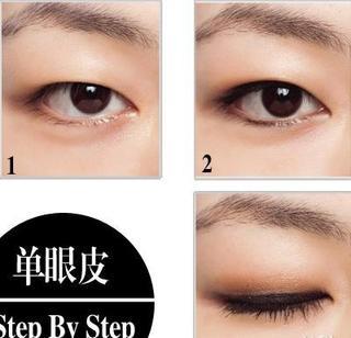 单眼皮的mm容易遮盖眼妆,所以眼线要画粗一点,要张开眼能看见眼线图片