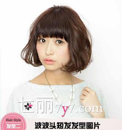时尚齐刘海短发波波头 少女减龄系修颜发型