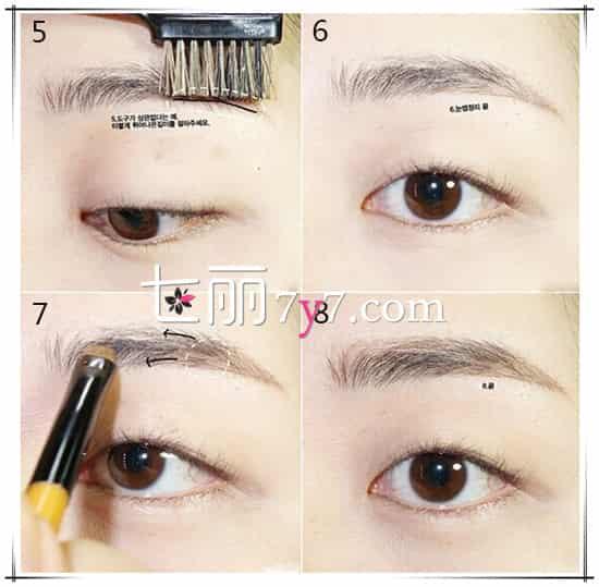 初学化妆修眉技巧 修眉图解步骤教程