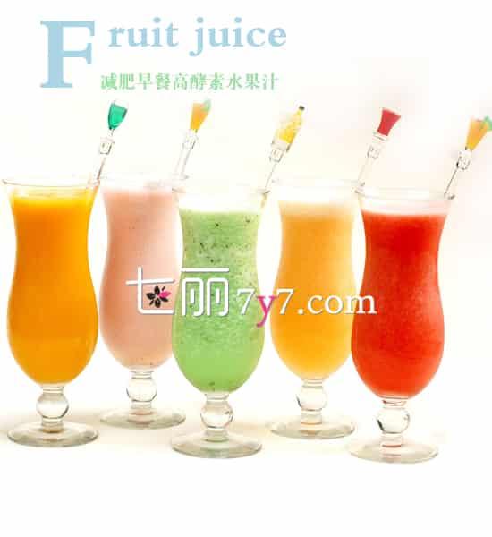 减肥水果汁早餐食谱 高酵素鲜榨汁还原轻盈体态