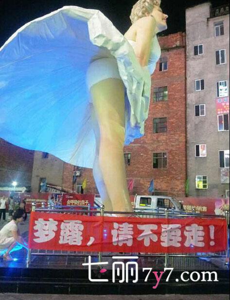 据悉,这座梦露雕像比美国芝加哥的原版梦露雕像还要高,也成为了当地