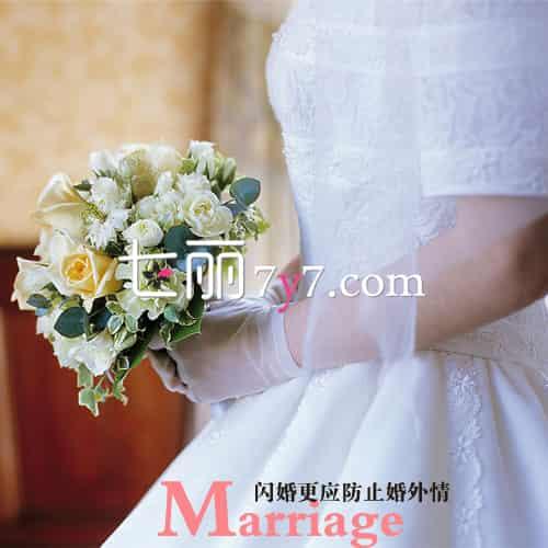 38岁李小冉领证 闪婚更应防止婚外情