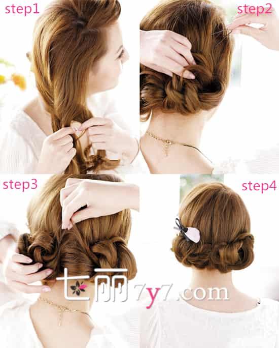 STEP1:将头发梳理整齐,然后把头发收集到右侧来,编织成三股编即可。 STEP2:三股编一直编到发尾的位置,然后用皮筋固定好,将辫子缠绕成花苞头的形状,然后用黑色小发夹固定。 STEP3:固定好之后,将花苞头拉扯蓬松即可,之后喷上定性喷雾即可。 STEP4:然后用蝴蝶结发夹点缀,这款清新动人的花苞头就完成了,爱美MM们千万不要错过哦!