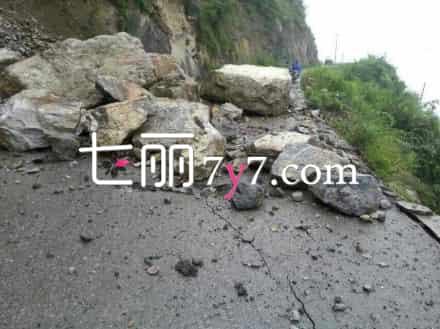 云南永善地震最新消息 5.0级地震现已有6人受伤图片