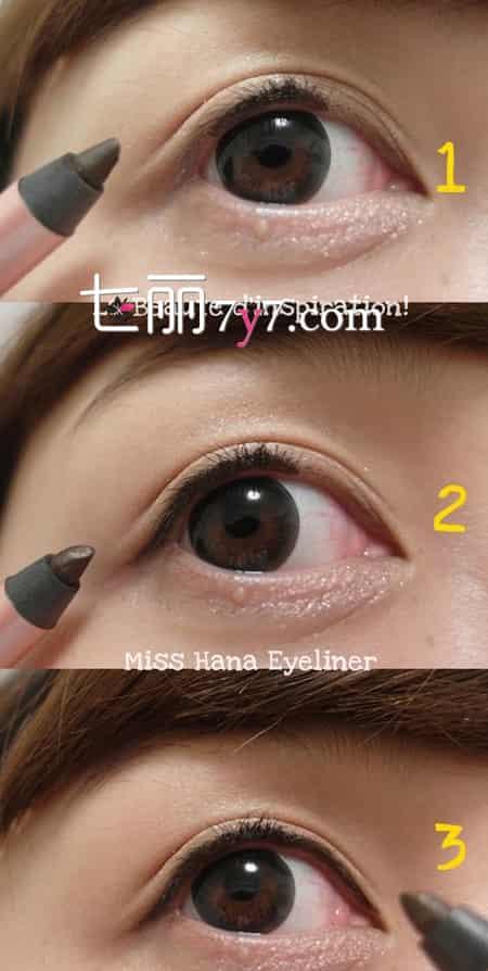 自己如何用眼线笔画眼线图片