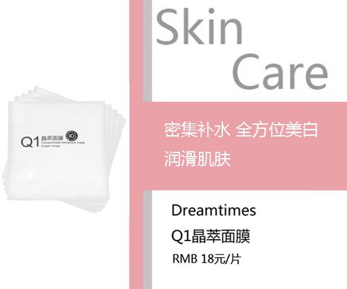 推荐哪款收缩毛孔面膜最好用 超给力塑美肌