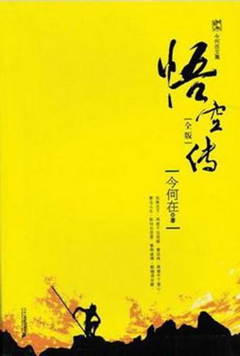 现代小说封面素材情侣