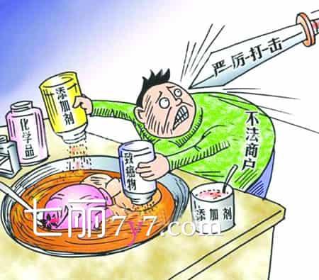 添加剂最多零食排行榜 看食品添加剂的危害图片