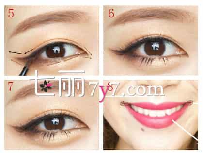 黄美英化漂亮大眼妆 仿妆步骤卧蚕大眼画法