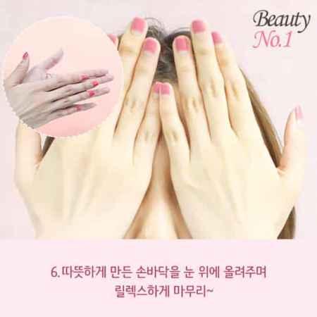 眼霜按摩手法示意图,涂眼霜的正确方法图,抹眼霜的正确手法 七丽女图片