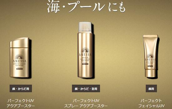 安耐晒金瓶和银瓶区别,安耐晒金瓶和银瓶哪个好,安耐晒银色和金色区别
