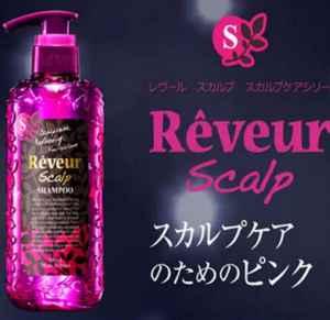 日本reveur无硅洗发水怎么样 不同颜色效果可不一样