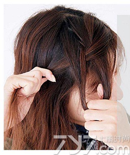 方编织麻花辫,把头发固定