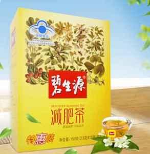 碧生源减肥茶怎么喝效果好 这些服用要点你可知
